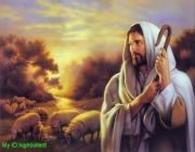 Le Seigneur est mon berger rien ne saurait me manquer 813487