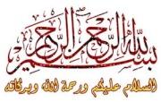 أماه ها قد أتيت للمنشد محمد الحسيان 356831
