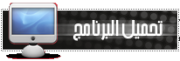 اليكم أعزائي زوار منتدانا الكرام خطوط عربية نادرة جدا ومزخرفة ستنال اعجابكم 3765058612