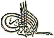 فضل شهر الله المحرم وصيام عاشوراء 611918
